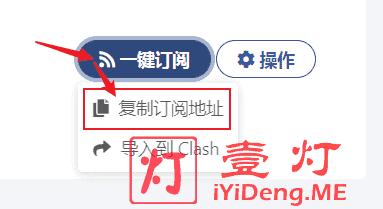 DuangCloud复制订阅地址
