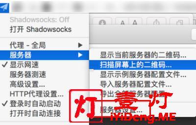 ShadowsocksX NG R设置页面