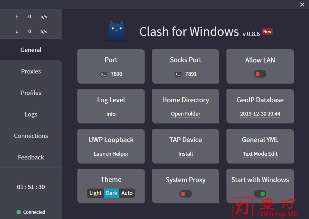 Clash-for-Windows