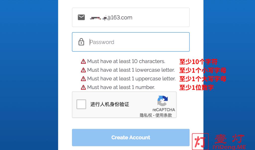 注册Vultr账户主页面设置密码