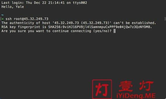 PuTTY 试用 Vultr VPS 公钥指纹远程连接确认