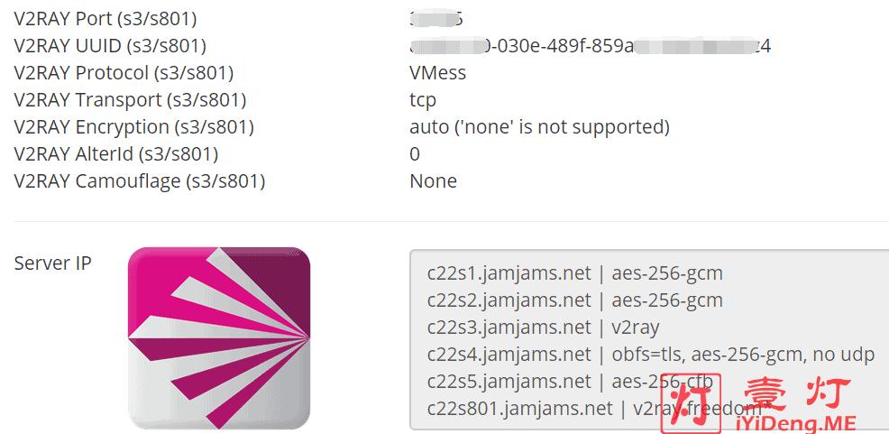 Just My Socks 新增加 1/10倍率 Freedom server (s801) 节点服务器 | 适合大流量的V2Ray节点