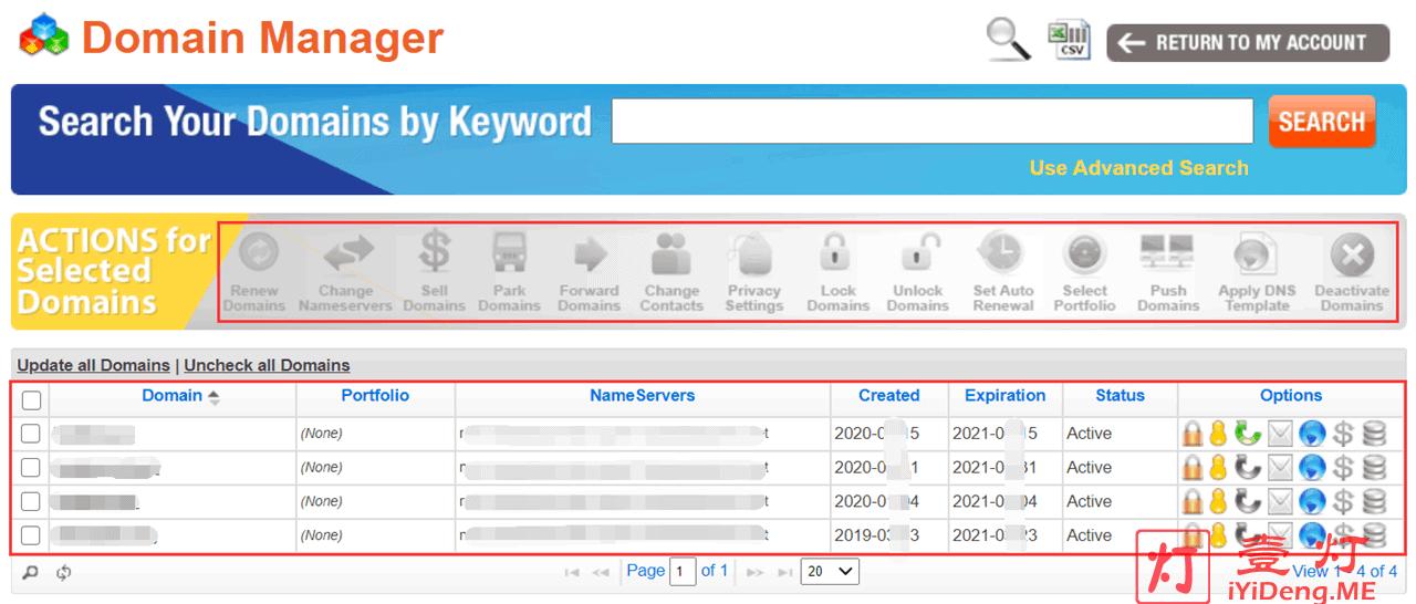 NameSilo域名管理页面