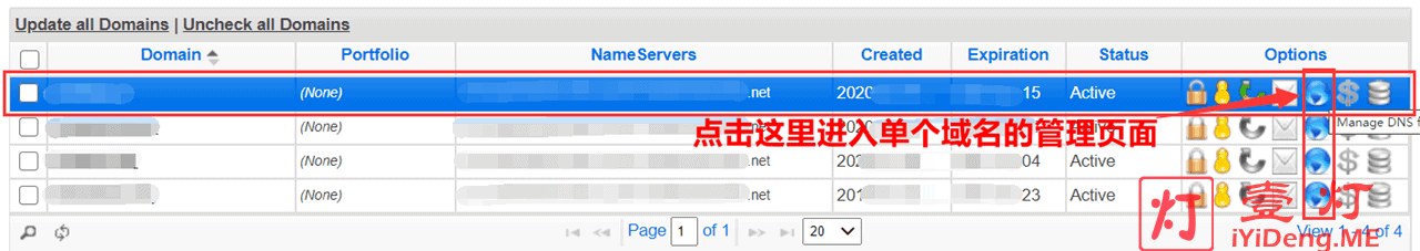 NameSilo 域名管理页面Domain Manager