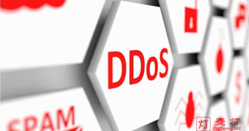 我的网站被DDoS攻击了!又被CC攻击了!有傻B想Fuck我!哈哈哈…