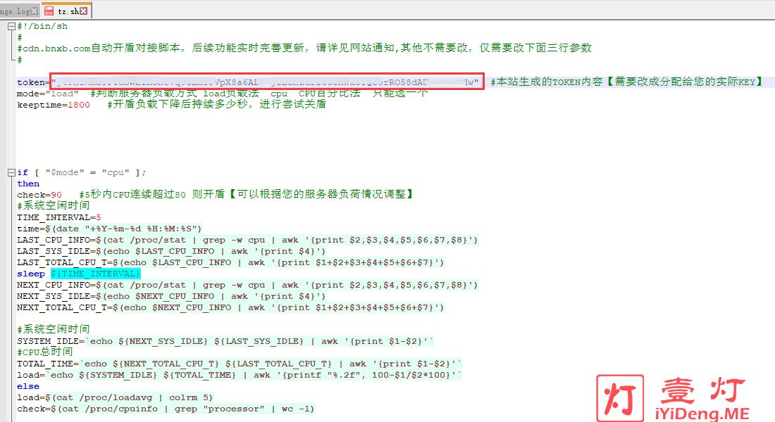 Cloudflare自动开5秒盾代码修改Token
