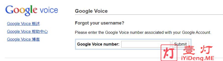 Google Voice 号码找回Google账户名1