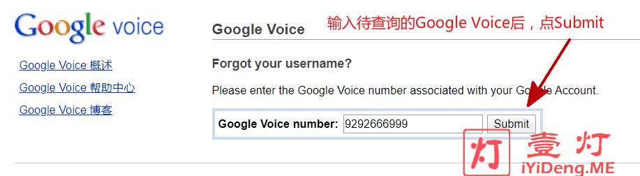 Google Voice 号码找回Google账户名2
