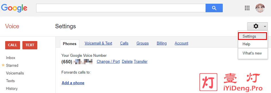 在旧版 Google Voice 页面点击Settings