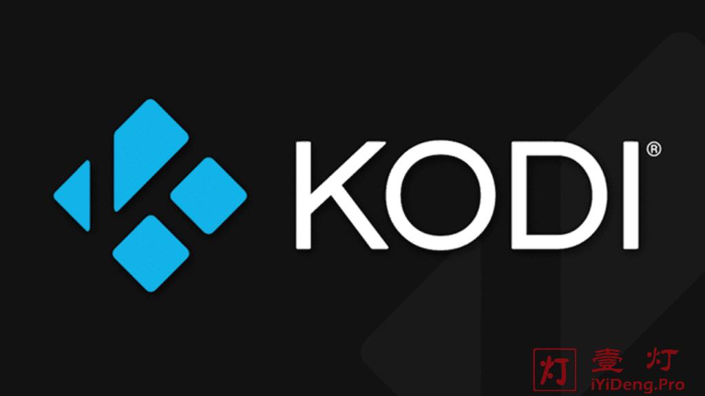 Kodi影音播放器 – 一款自由开源且功能强大的跨平台媒体播放器和家庭影院数字媒体娱乐中心