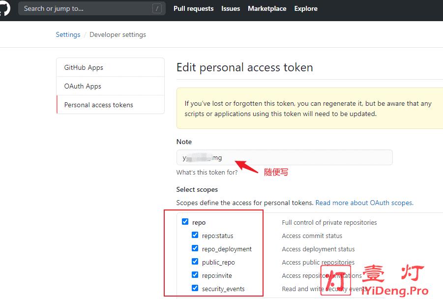 autoPicCdn搭建图床网站获取 Github token 权限