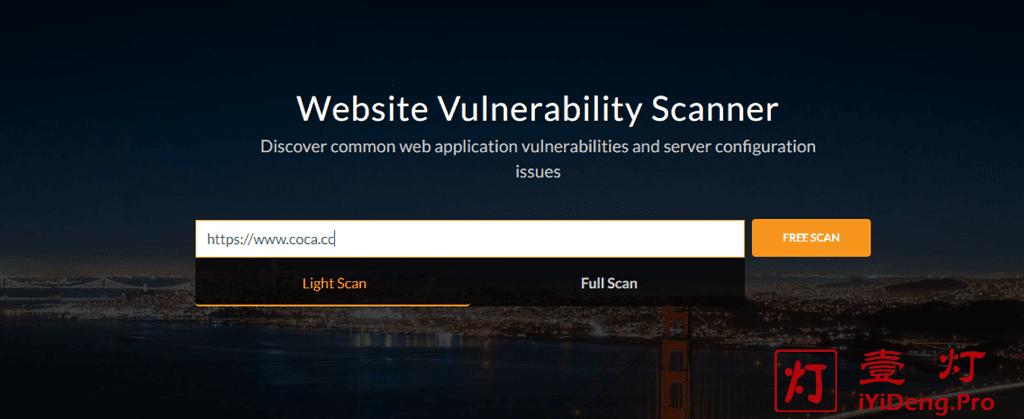 Pentest Tools Website Vulnerability Scanner